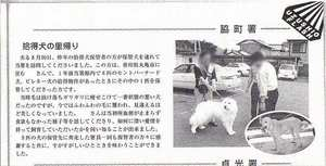 s-20010830news.jpg