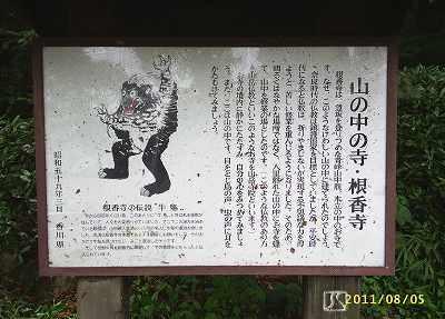 s-2011080521.jpg