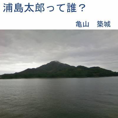 shiudeyama2.jpg