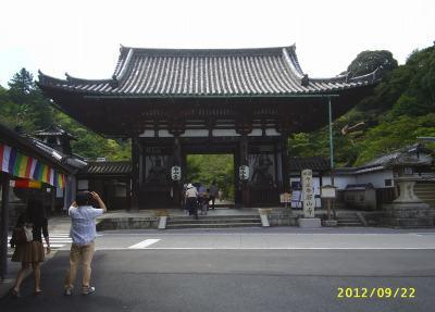 ishiyama400001.jpg