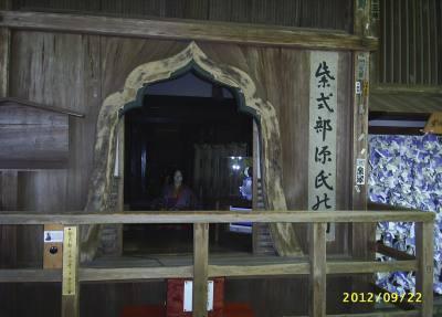 ishiyama400004.jpg