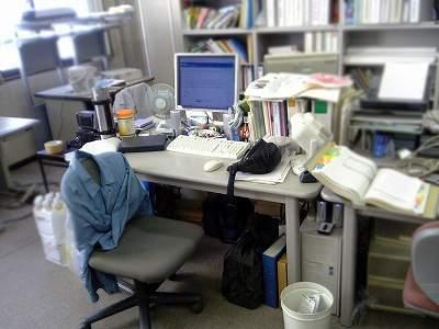 laboratory1-s.jpg