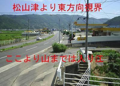 s-sutoku004.jpg