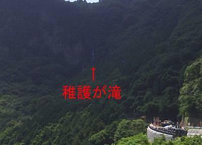 s-sutoku008.jpg