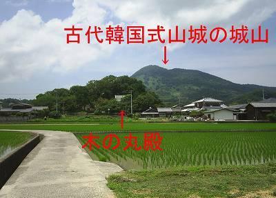 s-sutoku045.jpg