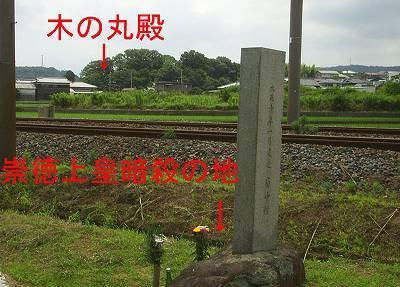 s-sutoku048.jpg