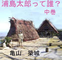urahyoushi2.jpg