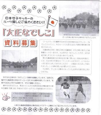 marujyo2X400.jpg